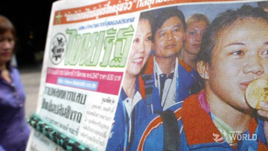 Thai Rath downsizes newspaper workforce citing crippling decline in revenues | The Thaiger