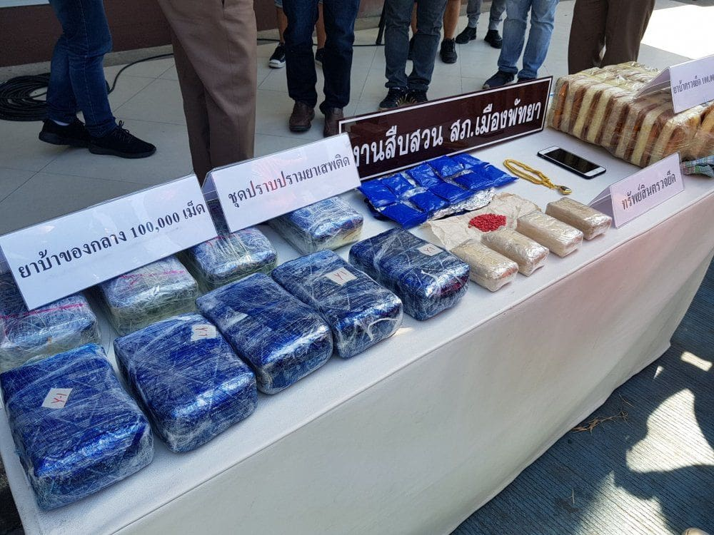 200,000 methamphetamine pills seized in Pattaya | News by The Thaiger