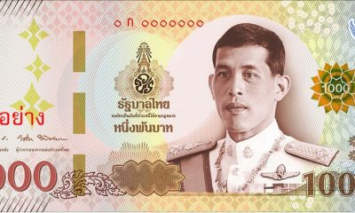 New Thai 1,000 baht note wins international award | The Thaiger