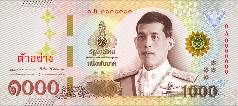 New Thai 1,000 baht note wins international award | The Thaiger