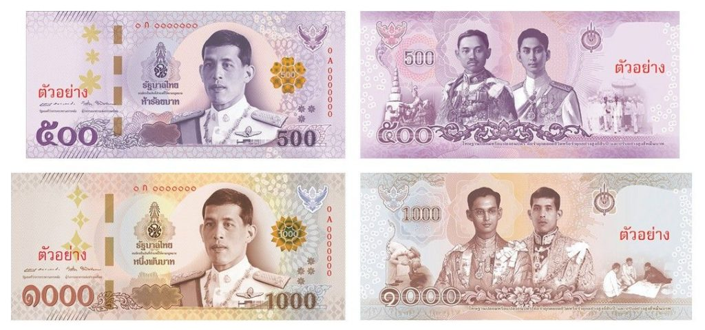 New Thai 1,000 baht note wins international award | News by The Thaiger