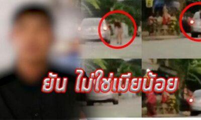 ฟังความอีกข้าง คดีเมียหลวงสังหารโหด ลูกยัน แม่ไม่ใช่เมียน้อย – ฝ่ายชายตื้อ | The Thaiger