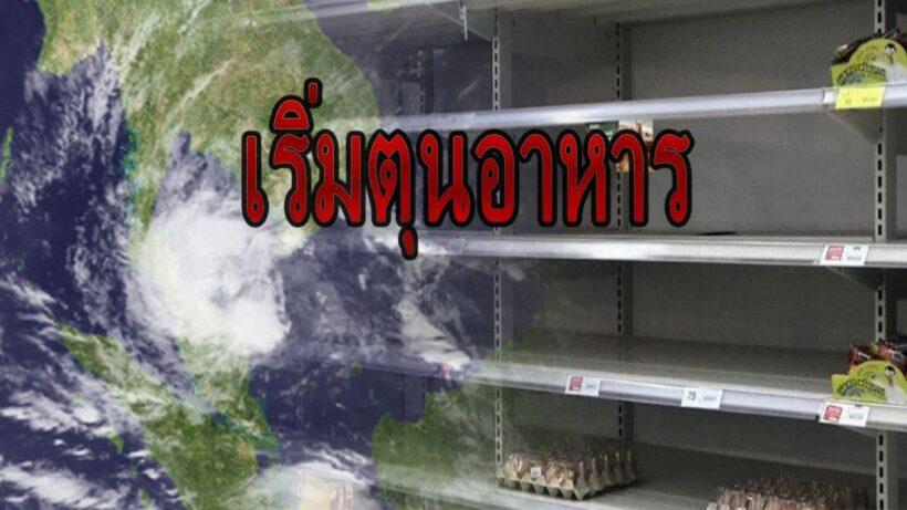 เกาะสมุย – เกาะพะงัน เริ่มวิกฤต อาหารขาดแคลน ด้านปากพนังเริ่มตุนของแล้ว   The Thaiger
