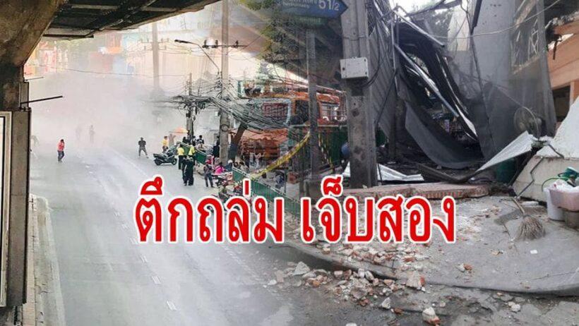 ด่วน! อาคารร้างย่านรามคำแหงถล่ม บาดเจ็บ 2 คน | The Thaiger