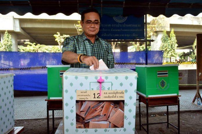 แน่นอนแล้ว ประเทศไทย เลือกตั้ง 24 มีนาคม 2562 | The Thaiger