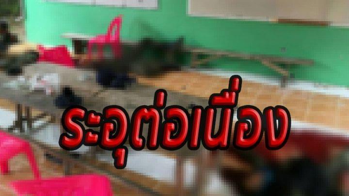 ไฟใต้ยังระอุ คนร้ายบุกยิงเจ้าหน้าที่คุ้มครองครูกลางโรงเรียน ในปัตตานี ดับ 4 ศพ | The Thaiger