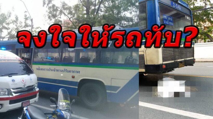 รถเมล์ปรับอากาศทับชาวต่างชาติดับหน้าวัดบวร อ้างจงใจตาย | The Thaiger