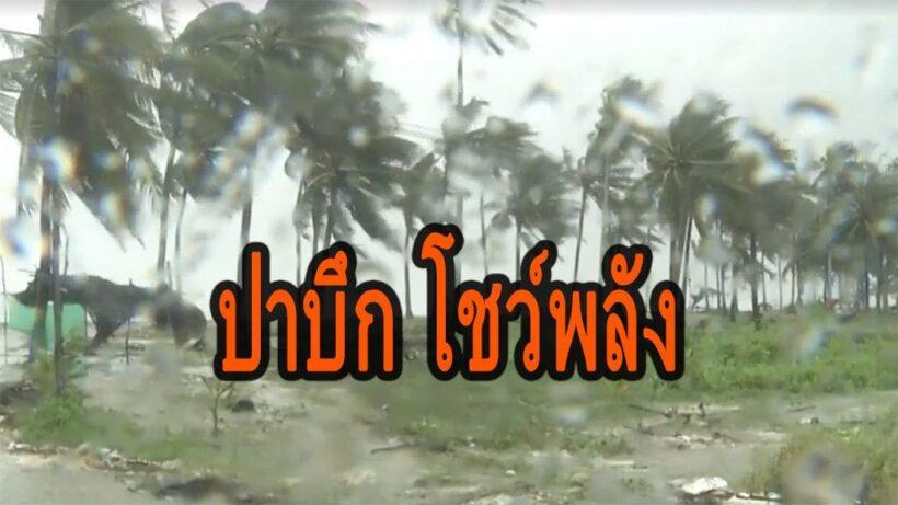 """ปาบึก"""" ซัดอ่วม แหลมตะลุมพุกเช้านี้ เจอทั้งฝนทั้งลมกระหน่ำ ผู้ว่าเมืองคอนประกาศเป็นพื้นที่สีแดง   The Thaiger"""