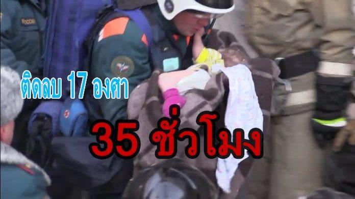 ทารก 11 เดือน รอดปฏิหาริย์ หลังติดใต้ซากตึกถล่ม 35 ชั่วโมง | The Thaiger