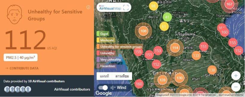 ค่ามลพิษทางอากาศ วันที่ 23 มกราคม | News by The Thaiger