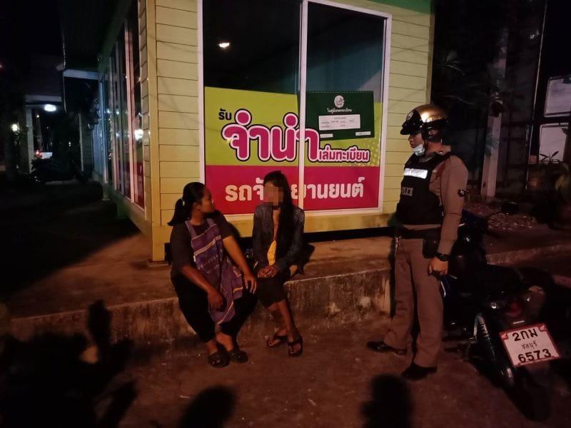 แม่ค้าผัดไทยพลเมืองดี ช่วยชีวิตสาวกระโดดสะพานฆ่าตัวตาย   News by The Thaiger