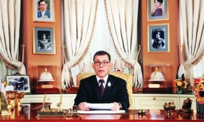 King Maha Vajiralongkorn wishes Thais well for a prosperous 2019 | The Thaiger