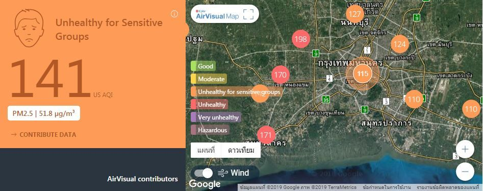 Air quality for Thailand - January 22 | News by The Thaiger