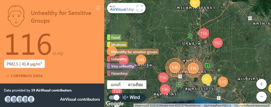 Air quality for Thailand - January 23 | News by The Thaiger