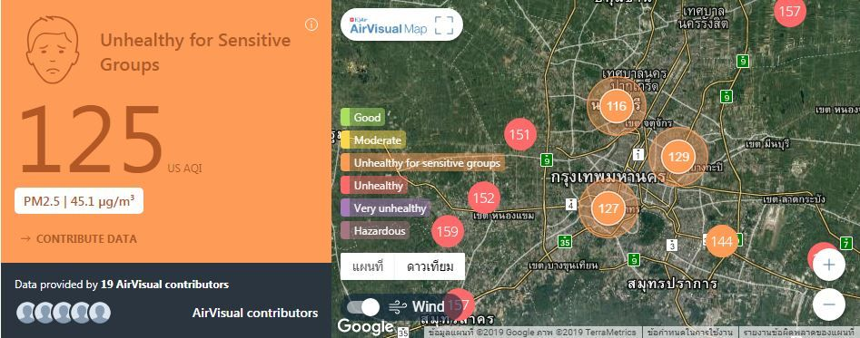 Air quality for Thailand -  January 24 | News by The Thaiger