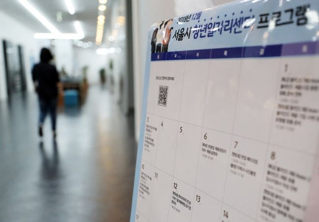 Jobless rate rises – December figures in South Korea *Thaiger Bite | The Thaiger