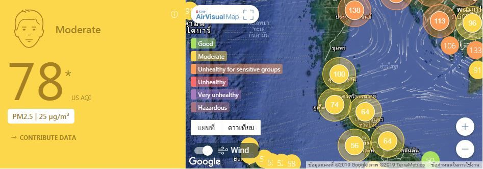 Air quality for Thailand – January 28 | News by Thaiger