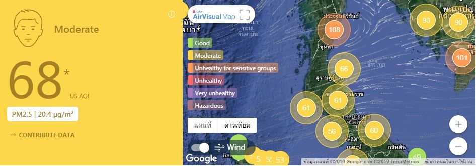 Air quality for Thailand – January 29   News by Thaiger