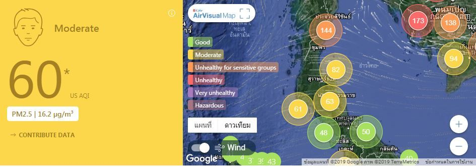 Air quality for Thailand – January 30 | News by Thaiger