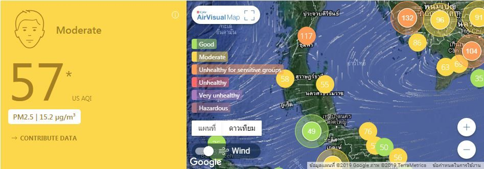Air quality for Thailand - January 21 | News by The Thaiger