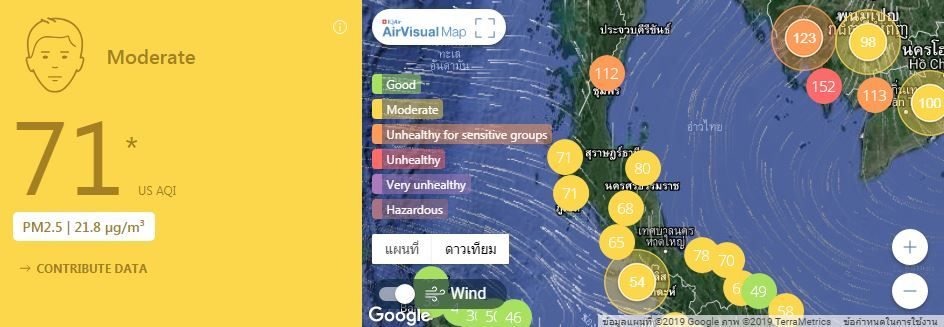 Air quality for Thailand - January 22 | News by Thaiger