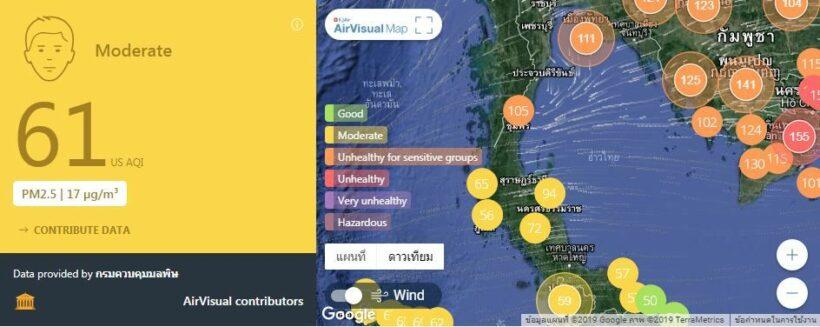 ค่ามลพิษทางอากาศ วันที่ 24 มกราคม | News by The Thaiger