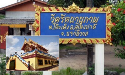 UPDATE: 4000 villagers attend funeral rites for slain monks in Narathiwat | The Thaiger