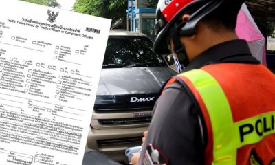New Thai E-Driving licences are 95% complete | Thaiger