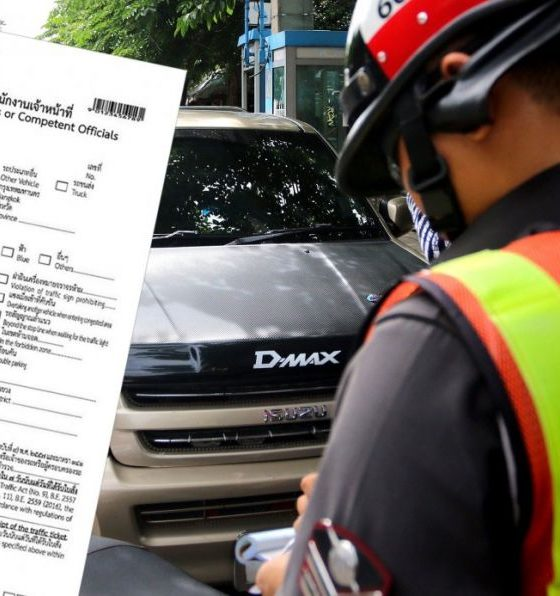 New Thai E-Driving licences are 95% complete | The Thaiger