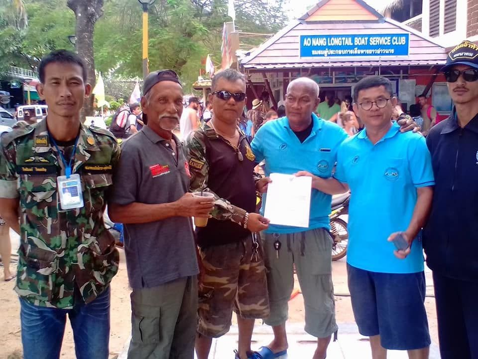 Krabi boats banned from leaving ports due to storm 'Pabuk' | News by The Thaiger