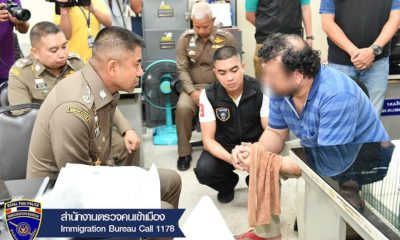 Foreign teacher charged with rape in Pathum Thani | The Thaiger