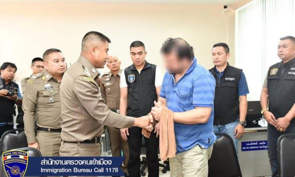 Foreign teacher to be deported after his arrest over rape in Pathum Thani | The Thaiger