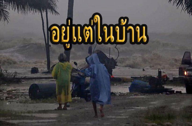 ปาบึกแผลงฤทธิ์! ฝนถล่ม ทะเลคลั่ง ซัดท่วมแหลมตะลุมพุก | The Thaiger