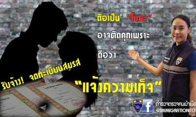 Up to 10K baht paid to Thai women for marriage license | The Thaiger