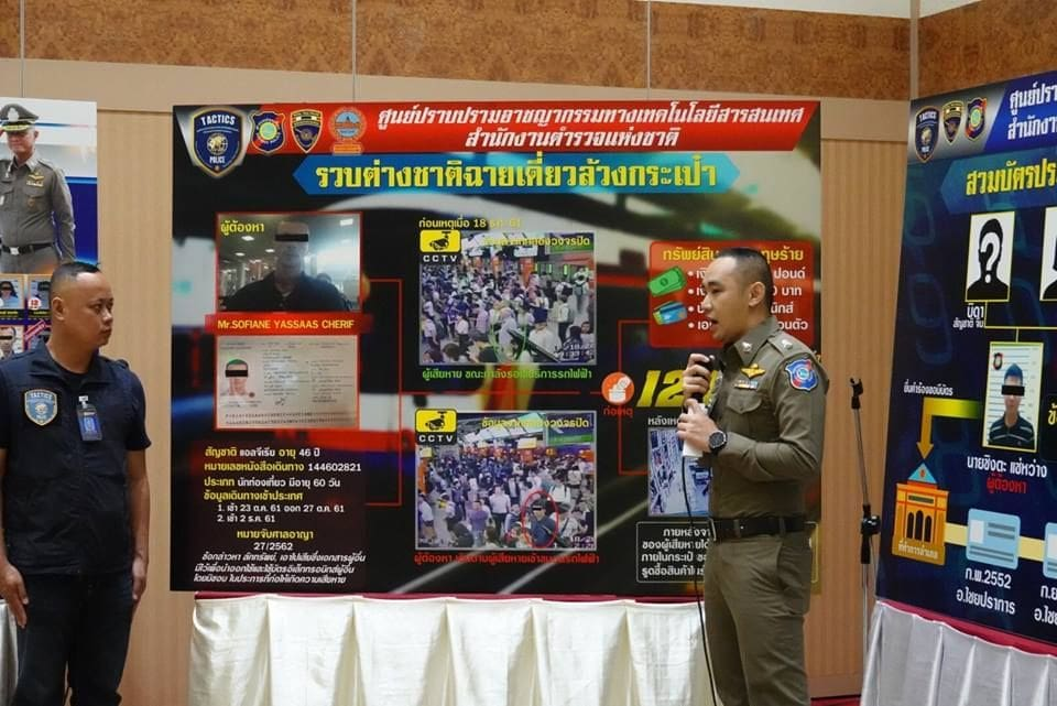 Algerian tourist arrested over tourist thefts in Bangkok | News by Thaiger