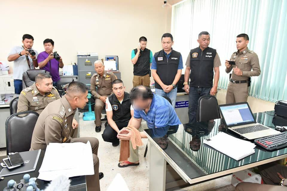 Foreign teacher to be deported after his arrest over rape in Pathum Thani | News by Thaiger