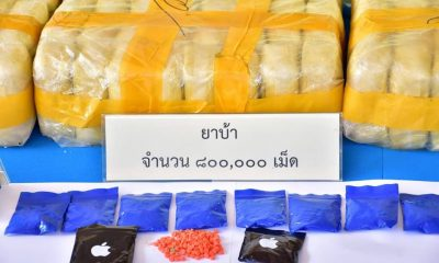 800K methamphetamine pills seized in Chumphon | The Thaiger