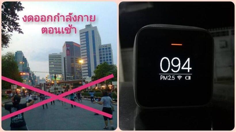 อาจารย์จุฬาฯ เตือน หากรักร่างกาย อย่าออกกำลังกายตอนเช้า [ฝุ่นละออง PM2.5] | The Thaiger