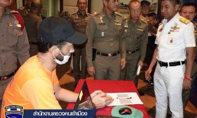 Algerian tourist arrested over tourist thefts in Bangkok   The Thaiger