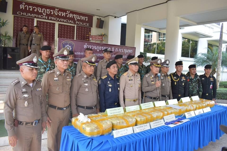 800K methamphetamine pills seized in Chumphon | News by Thaiger