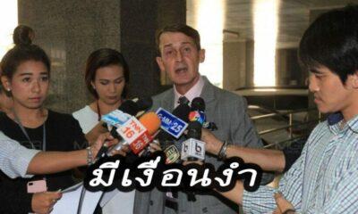 ร้อง ผบ.ตร. หลังนักธุรกิจอังกฤษตายเงื่อนงำที่ภูเก็ต คาดโยงปมโอนหุ้นธุรกิจให้คนไทย | The Thaiger