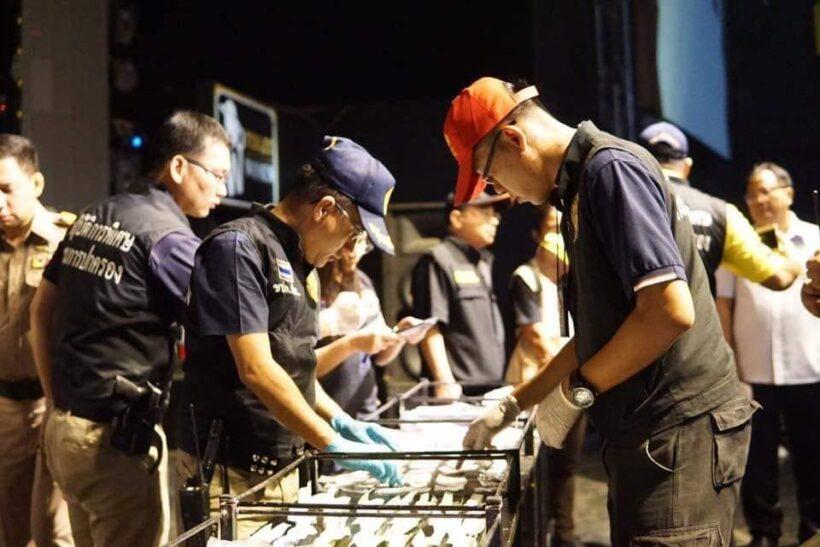 สั่งปิด 5 ปี ผับ56 Arena Music Hall – นักเที่ยวฉี่ม่วง 114 ราย ยาเสพติดทิ้งเต็มร้าน   The Thaiger