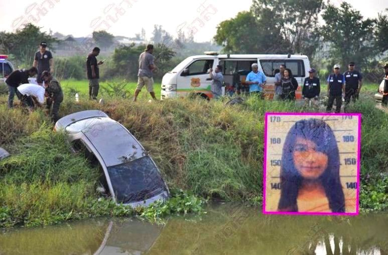 A ladyboy found in the backseat of a sunken car with no pants on - Ayutthaya | News by The Thaiger