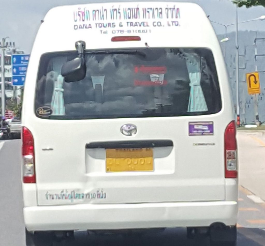 What's the use of number plates if you can't read them? | News by The Thaiger
