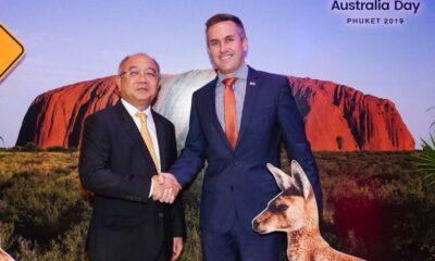 Australia Day 2019 function at Angsana Laguna Phuket Resort | The Thaiger