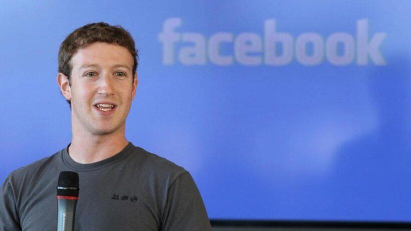 'ไม่เชื่อใจ เพราะไม่เข้าใจ' โมเดลธุรกิจเก็บข้อมูลผู้ใช้งาน Facebook   The Thaiger
