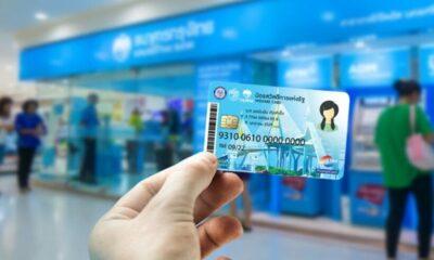 คนจนเฮ บัตรสวัสดิการแห่งรัฐยืดเวลาอีก 6 เดือน – ได้เงินเพิ่ม กดเงินสดผ่าน ATM ได้   The Thaiger