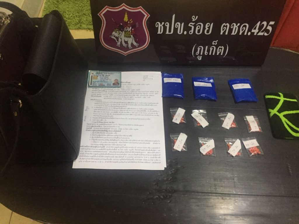 Phuket house keeper keeps 2,600 meth pills and 3kg of marijuana at house in Rawai | News by Thaiger