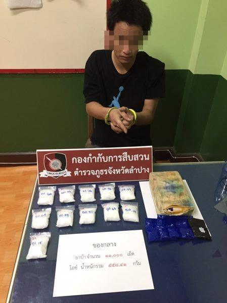 รวบหนุ่มลำปาง ซุกยาเสพติดในโอ่งมังกรหลังบ้าน | News by The Thaiger
