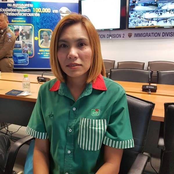 สาวมินิมาร์ทเก็บเงินแสนคืนหญิงบราซิล เจ้าตัวซึ้งน้ำตาไหล | News by The Thaiger